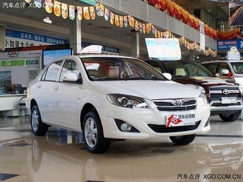 重庆:一汽丰田花冠现金优惠8000元 少量现车
