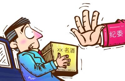 江苏泗洪政协一司机开车送礼 纪委暗访组抓个正着