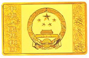 5盎司长方形精制金质纪念币正面图案