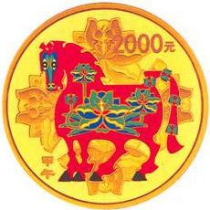 5盎司圆形精制金质彩色纪念币背面图案