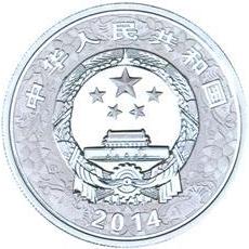 1盎司圆形精制银质纪念币正面图案