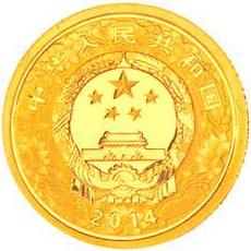 1/10盎司圆形精制金质彩色纪念币正面图案