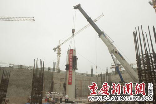 重庆江北机场t3a 1钢结构项目地下部分正式开吊