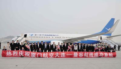 厦门航空执飞的大连至曼谷航班从