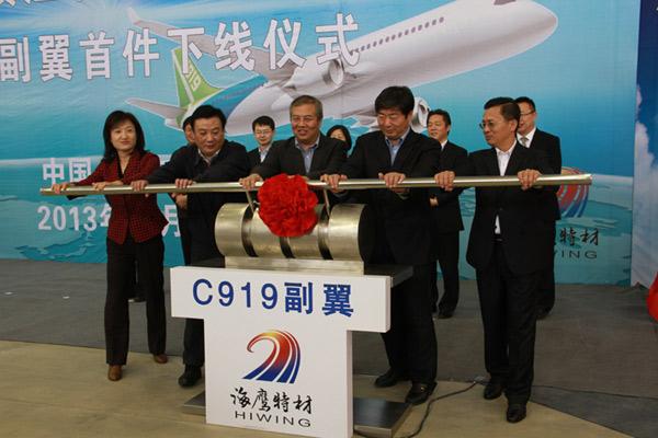 并正式移交中国商飞上海飞机设计