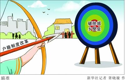 南京人口管理干部学院_创新人口管理