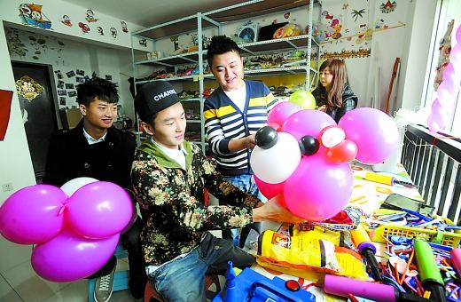 魔幻蝴蝶气球造型教程图解