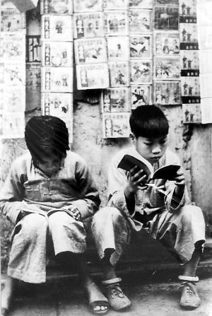 老上海街头,两个看连环画的儿童。