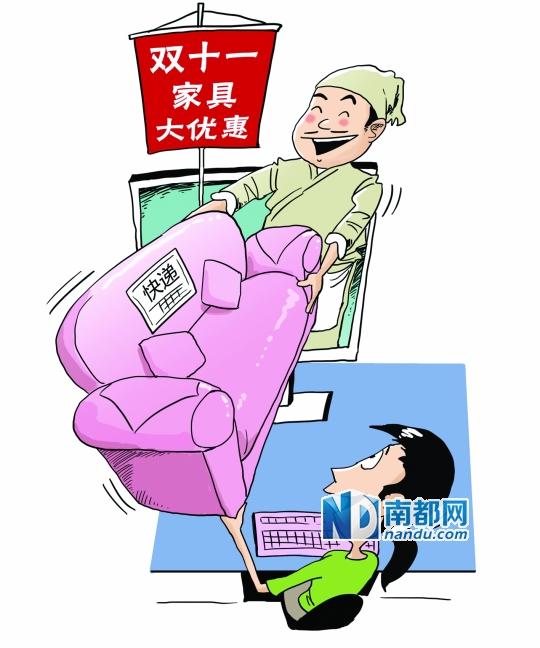 动漫 卡通 漫画 设计 矢量 矢量图 素材 头像 540_648