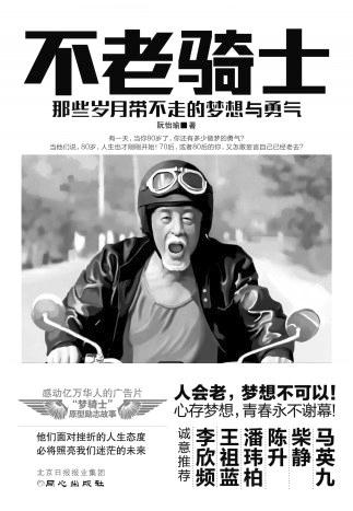 在哪可以看台湾老片