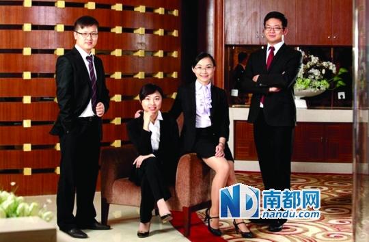 中国银行梦之队.