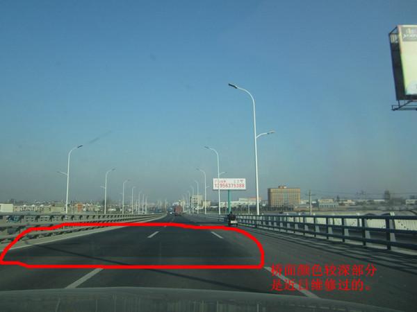 2013年11月28日,司机驾车行驶在安徽蚌埠市大庆路淮河公路桥上,实地拍摄。 人民网北京11月29日电(赵艳红 高泽华)近日有媒体报道称,耗资近7亿、历时3年建成的安徽蚌埠大庆路淮河公路桥建成9个月后出现大面积脱皮现象。而大桥工程方面负责人解释脱皮原因是桥面使用的外国材料不适应蚌埠高温,水土不服造成。该解释引发网友进一步质疑。蚌埠市委宣传部今日上午给人民网发来情况说明称,今年8月中旬,时值高温期,桥面出现局部车辙,脱皮的表述不准确。 这份落款为蚌埠市大庆路淮河公路桥工程建设指挥部办的
