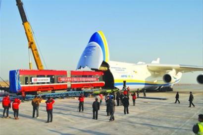 世界最大货运飞机空运中国城轨赴土耳其