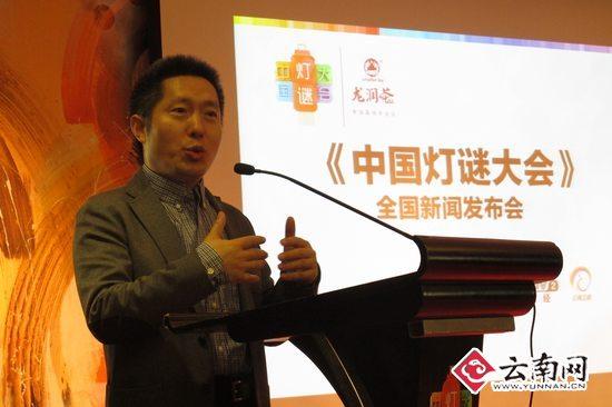 电视娱乐节目与中国传统文化
