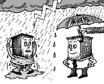 动漫 简笔画 卡通 漫画 手绘 头像 线稿 335_270