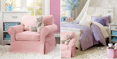 美式休闲儿童沙发arena