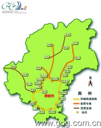 《贵阳市中心城区畅通工程二期总体实施方案》出炉城市布局和交通五年
