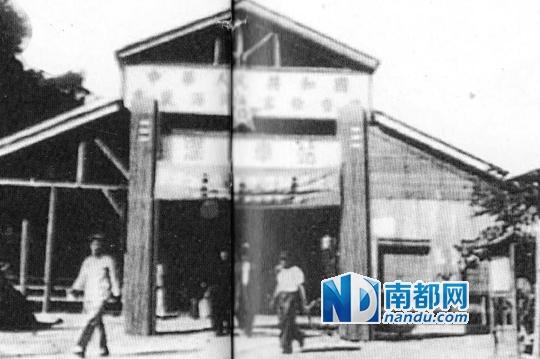 上世纪50年代的深圳火车站。