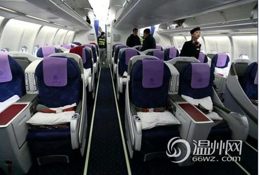 州机场迎来首架空客A330宽体机
