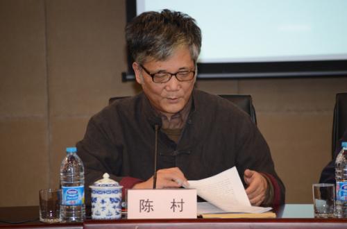 图为组委会主任兼终评委主任、上海作协副主席陈村介绍终评概况