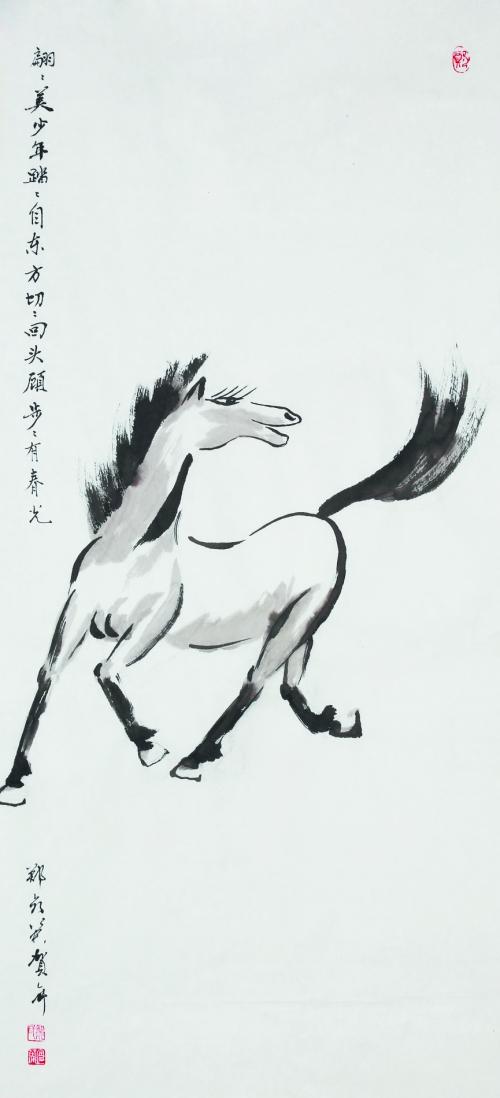 马折纸步骤图解