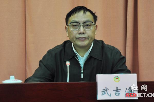 湖南省政协通报党组和机关党组班子教育实践活