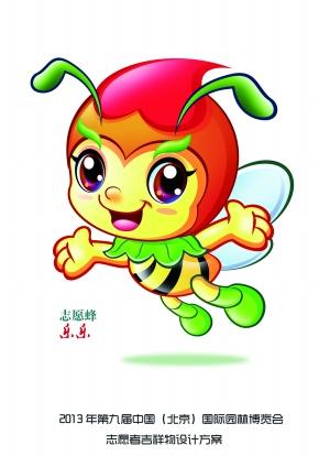 一只可爱的小蜜蜂