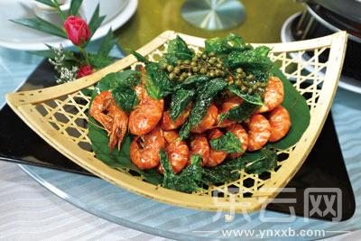 滚动新闻  云南省餐饮与美食行业协会看到了广大消费者大年三十没有时