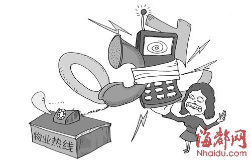 物业工作人员致电魏小姐表达了歉意
