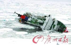 """加拿大""""探索者""""号游轮侧翻在冰中。(资料图片)"""
