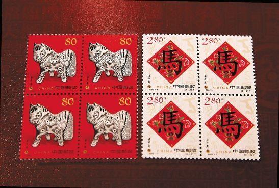 马年邮票被指升值空间大:可能会涨到300元以上