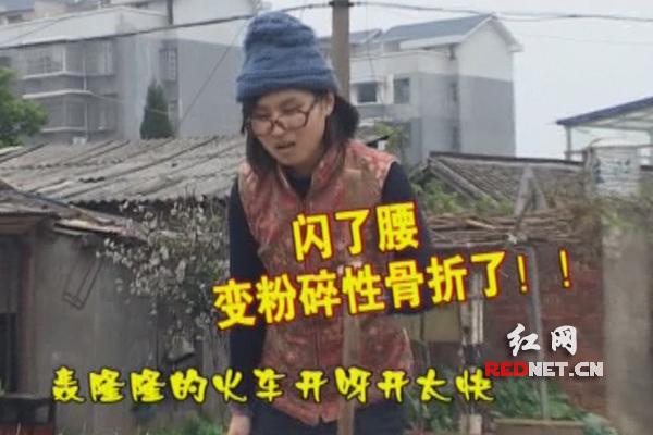 (90后警花变身老太太宣传铁路安全)-长铁公安拍 最炫护路风 搞笑MV