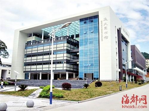 福建农林大学逸夫图书馆