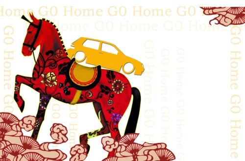 距离春节没几天了,你是否已经在为春节回家做准备了呢?图片