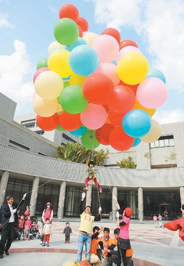 气球串怎么扎图解步骤