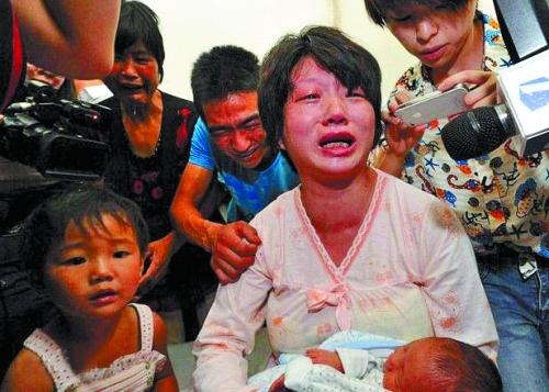 医生贩婴案 4人被判失职罪图片