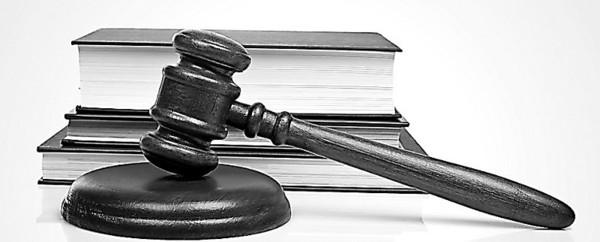 法_《电子商务法》立法启动