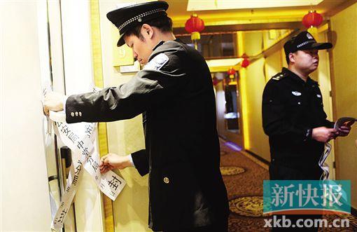 ■警方查封安德利花园酒店的房间。