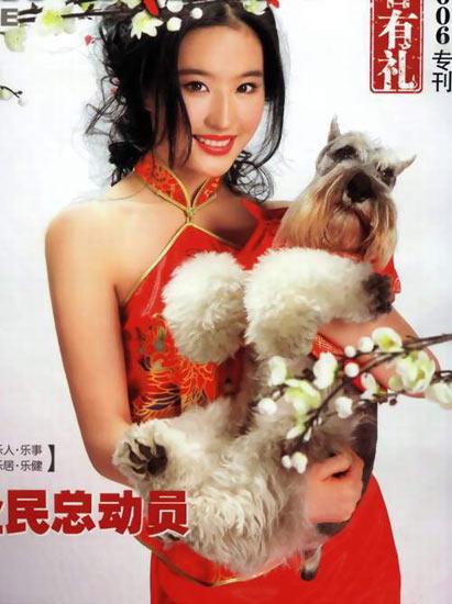 赵薇和章子怡谁更有钱 赵薇晒老公女儿游玩照 - 点击图片进入下一页