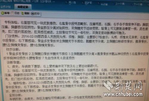 陈红涛病程记录-路政哥 陈红涛17日首次手术 广大网友为其祝福