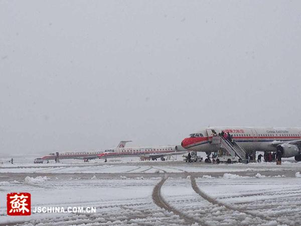 南京暴雪致禄口机场37个航班延误|起飞|飞机