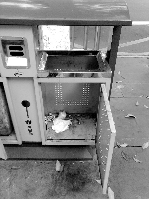 垃圾桶不见了-街头拍客 有奖征集