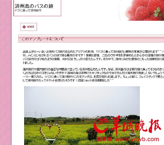 广东省公考网论坛竟成旅游网? 管理员:非官方