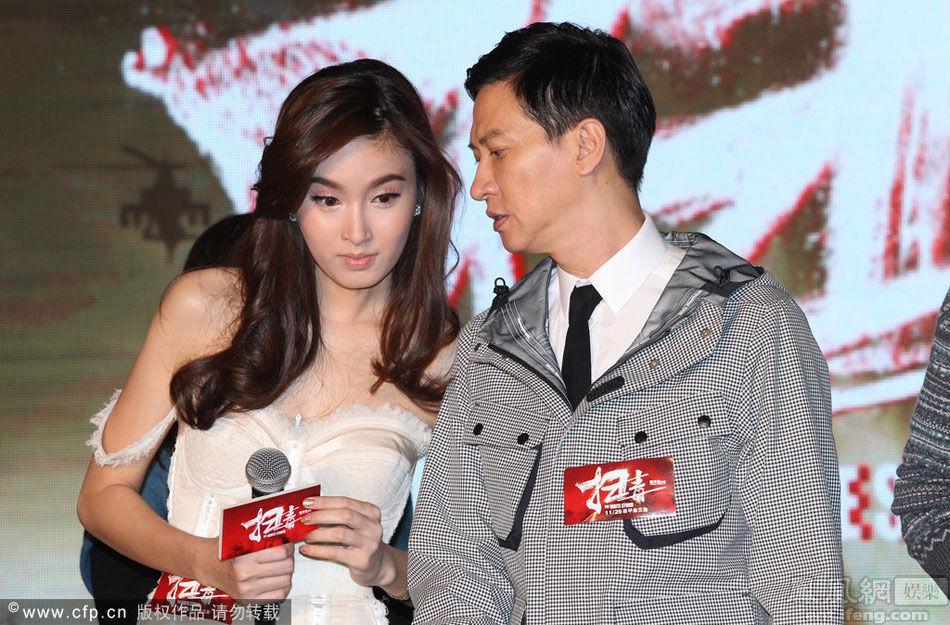 扫毒 在京首映 变性人爆料遭张家辉 舌吻图片