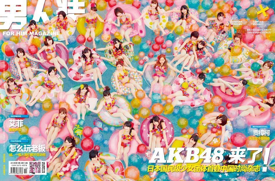 日本国民美少女团体登中国杂志封面高清大图