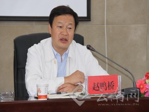 云南农业大学赵鸭桥 打造彰显云南多民族农耕文化的品牌图片