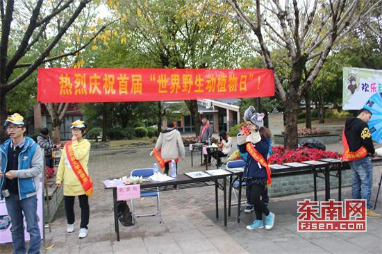 """呵护绿色地球""""为主题的科普游园活动在福州动物园入口广场举办,通过"""