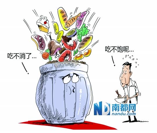 动漫 卡通 漫画 头像 540_456图片