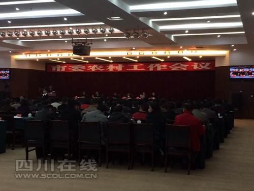 华西村人均收入_河北农民人均收入