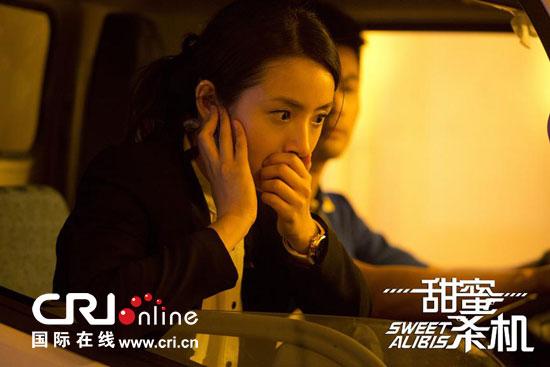 """据悉,魅力大叔苏有朋与警界新人林依晨在影片中属于三观""""严重不"""